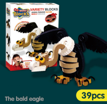 ENLIGHTEN D1607 Toy The bald eagle blocks for 4 years old kid 39pcs blocks
