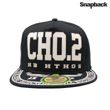 Snapback Topi Dewasa Glow In the Dark CHO 2 - Black