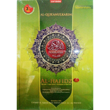 Al-Qur`An Hafalan Cordoba Al-Hafidz A5: Metode 3 Jam Hafal - Cordoba International Indonesia (Random Color) 571690003