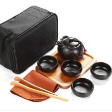 UCHII Ceramic Japan Tea Set Gift + Wooden Serving Plate & Portable Bag - Hitam