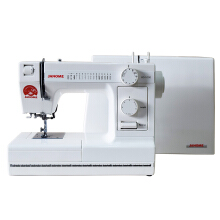 JANOME HD 1000 Mesin Jahit Portable Heavy Duty - Putih