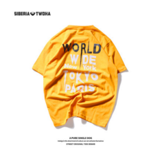Ins V-309 Siberia Fashion T-shirt with World design-Yellow