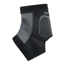 NIKE Pro Hyperstrong Ankle Sleeve 3.0 - Black/Dark Grey/Dark Grey N.MS.84.021