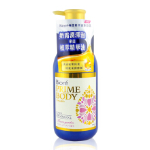 Biore Prime Body Oil in Body Wash #Flower Garden 500ml