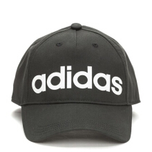 ADIDAS Daily Cap Men - Black/White [One Size] CF6820
