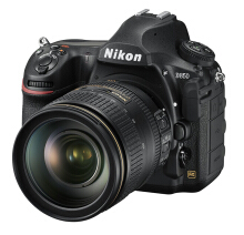 NIKON D850 Kit 24-120mm F4 - Black