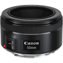 CANON EF 50mm f/1.8 STM - Black