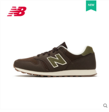 New Balance NB 373 ML373BYS/ML373BRS -Navy Green