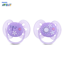 Philips Avent Silicone Baby Pacifier Toddler Infant Feeding Orthodontic Nipple 2pcs Purple