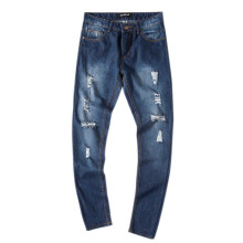 BESSKY Men's Slim Fit Straight Denim Vintage Style With Broken Holes Jeans Pants _