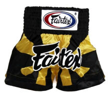 FAIRTEX Boxing Short BUMBLE BEE BS0614 XS