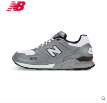 New Balance NB 878 ML878KC-Grey&White