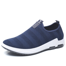 Men Casual Soft Knitted Slip On Sneakers Sport Shoes