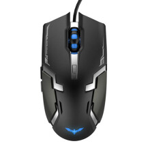 HAVIT HV-MS749 Gaming Mouse - Black