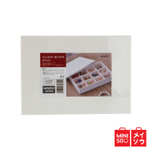 Miniso Official Relievo Patterns Jewelry Organizer ( White ) (01MN-6015) White