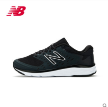 New Balance NB 490 M490LB5-Black&White