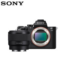 SONY Alpha A7 II + SONY FE 50mm f/1.8 (Special Package) (Black)