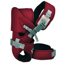 BABY SCOTS Gendongan Bayi PlATINUM - Baby Carrier BB03