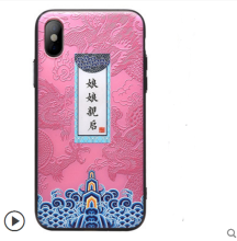 Ins V-124X Ancient China Palace style 3D embossed all-inclusive Silicone Iphone X shell case-Pink