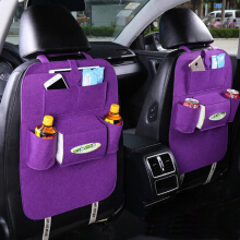 RADYSA Car Seat Organizer - Ungu Purple
