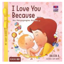 My Baby Reads!-I Love You Because - Arleen A  - 99786024831691