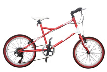Vivacycle Zero 26 Hi-ten Mini Racing 7 Sp Shimano