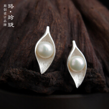 Luo  Ling Long Silver sterling silver earrings leaves pearl earrings
