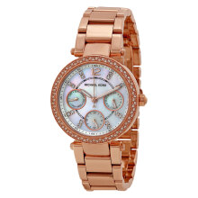 Michael Kors Parker Pearl Dial Rose Gold Stainless Steel Bracelet Watch [MK5616]