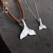Luo Ling Long Silver Mermaid tail necklace