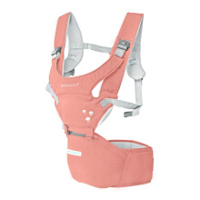 MOOIMOM Hipseat Carrier - Pink