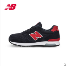 New Balance NB 565 ML565NTW-Dark Blue&Red