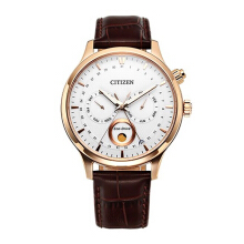 CITIZEN Eco Drive Watch - Brown Leather Strap/White Dial 42mm Gents [AP1052-00A]