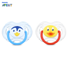 Philips Avent Silicone Animal Baby Pacifier Feeding Orthodontic Nipple 2pcs Transparent