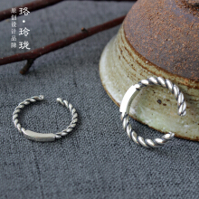 Luo Ling Long Silver retro Thai silver twist ring