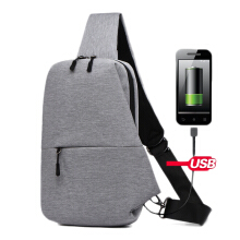 Multifunctional Sling Bag With USB Charging 6811