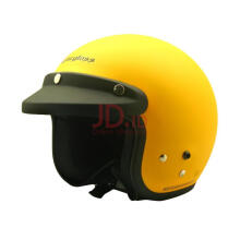 CARGLOSS CF Retro Army Retro Helm Half Face - Exotic Yellow Doff
