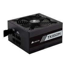 CORSAIR SF600 600W (Fully Modular) 80+ Gold SF Series (CP-9020105-NA) Power Supply