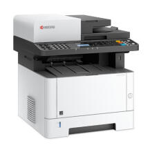 Kyocera ECOSYS M2540dn - Foto Copy - Photo Copy - White