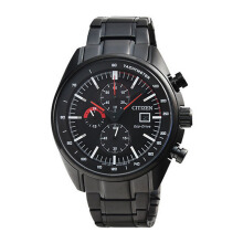 CITIZEN Eco Drive Watch - Black IP Strap/Black Dial 44mm Gents [CA0595-54E]