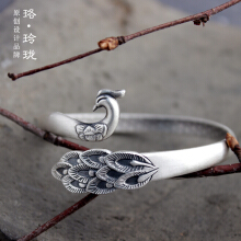 Luo Ling Long Silver Vintage Peacock Bracelet