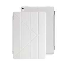 Ins I-0380 artificial leather Hard Core sheerApple Ipad MINI4 protective cover&Y stand-White