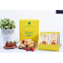 OMIYAGO Bakpia Strawberry Omiyago Cirebon - 10pcs