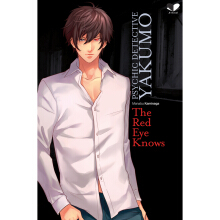 Psychic Detective Yakumo - The Red Eye Knows - Manabu Kaminaga - 531690008