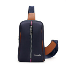 Wei's Men's Boutique Fashion Shoulder Bag Business Casual Shoulder Bag Messenger Bag fdk5839