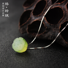 Luo Ling Long Silver lotus glaze jade necklace