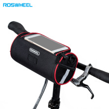 ROSWHEEL Water Resistant Bicycle Front Map Bag Pouch Sling Pack Red with Black