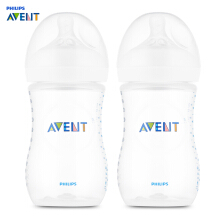 Philips Avent 2pcs Baby PP Milk Bottle Training Feeding Drinking Cup Transparent 9oz / 260ml