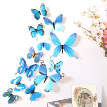 Vaping Dream - Wall Sticker 3D Butterfly