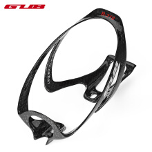 GUB Carbon Fiber Ultralight Bicycle Water Bottle Cage Cycling Holder with Screw B - 219 Black