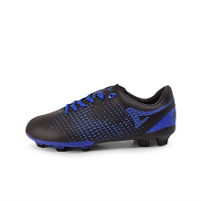 ARDILES Men Mission SC Soccer Shoes - Black Blue Royal